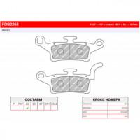FDB2264EF Тормозные колодки дисковые MOTO, блистер 2 шт