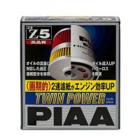 Z5 Масляный фильтр PIAA Twin power