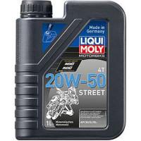 20W-50 Минералка моторное масло для 4-тактных мотоциклов Racing 4T 1л.1500/7632