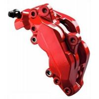 Краска для суппортов FOLIATEC Racing Rosso Red красная глянцевая (2160)