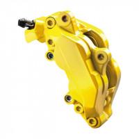 Краска для суппортов FOLIATEC Speed Yellow желтая глянцевая (2161)