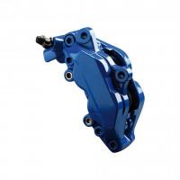 Краска для суппортов FOLIATEC RS-Blue синяя глянцевая (2162)