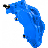 Краска для суппортов FOLIATEC GT-blue синий глянцевый (2188)