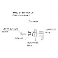 105577615 Втулки для тормозного диска, Brembo