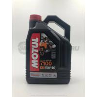 Масло моторное Motul 7100 15W50 4L