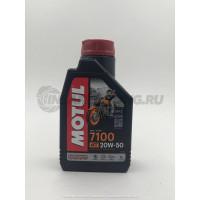 Масло моторное Motul 7100 20W50 1L