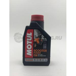 105881 MOTUL SCOOTER POWER 2T Синтетическое моторное масло